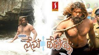 Video Nenu Devudni    Latest Telugu Full Movie   Telugu Movies   Telugu Dubbed Movies 2016 New Release MP3, 3GP, MP4, WEBM, AVI, FLV Maret 2019