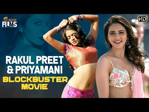 Rakul Preet & Priyamani Latest Blockbuster Movie HD | South Indian Dubbed Movies |Mango Indian Films