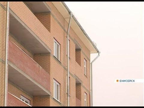 В Енисейске 60 семей получили ключи от квартир по программе переселения