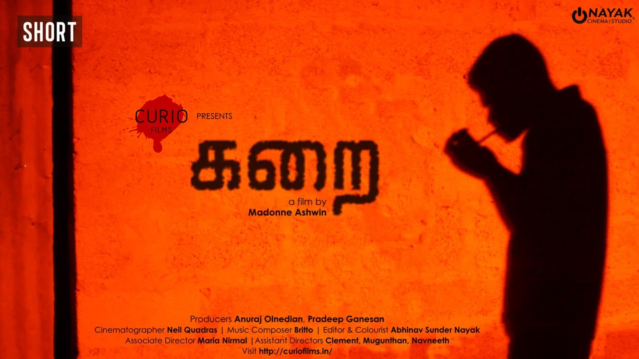 கறை – Karai – Tamil short film