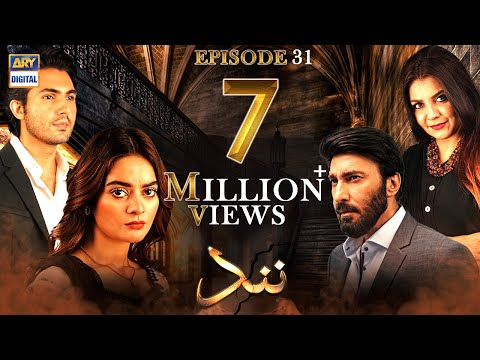 Nand Episode 31 [Subtitle Eng] - 24th September 2020 - ARY Digital Drama