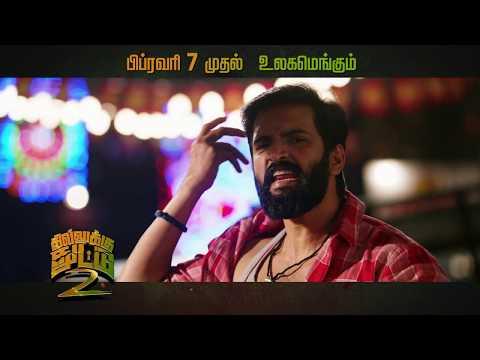 Dhilluku Dhuddu 2 - Promo Latest Video in Tamil