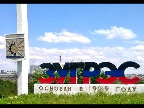 В Зугрэсе открылся Единый Центр Связи