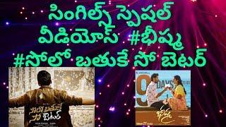 Bheeshma movie video promo | solo bathuke so better movie theme video release date