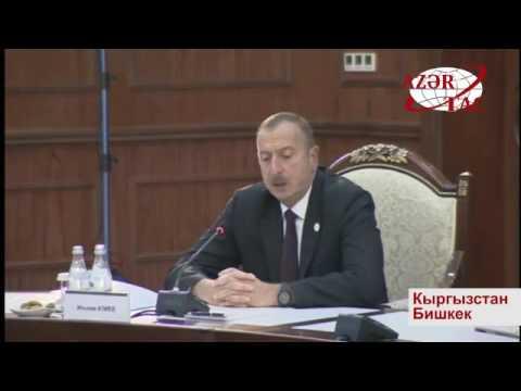 Президент Азербайджана принимает участие в заседании Совета глав государств СНГ в Бишкеке (видео)