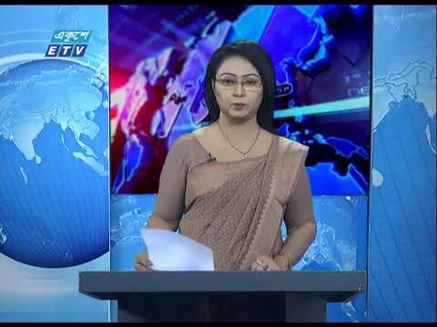 01 Pm News || রাত ০১ টার সংবাদ || 06 April 2020 || ETV News