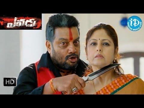 Yevadu Movie - Ram Charan, Allu Arjun, Shruti Haasan, Sai Kumar Climax Scene