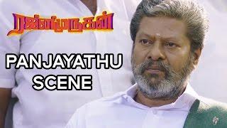 Video Rajini Murugan - Panjayathu Scene | Sivakarthikeyan, Keerthy Suresh, Soori | D Imman download in MP3, 3GP, MP4, WEBM, AVI, FLV January 2017