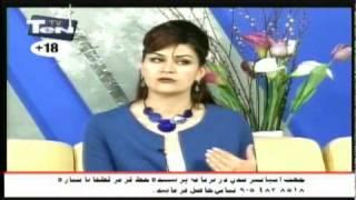 Maryam Mohebbiهمدیگر را برای سکس لمس کنیم