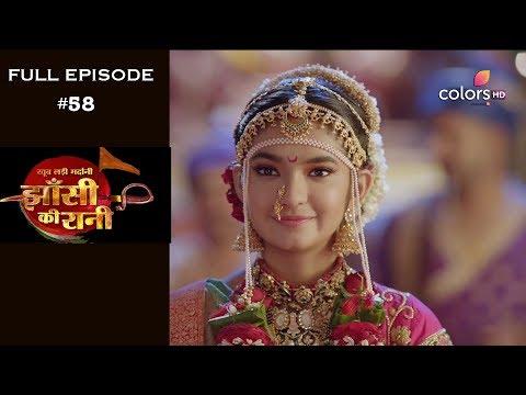 Jhansi Ki Rani - 1st May 2019 - झाँसी की रानी - Full Episode