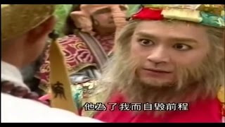 Nonton           Tvb   Journey To The West 1996 1998   Ostii Film Subtitle Indonesia Streaming Movie Download