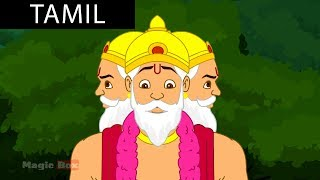 Brahma -Krishna And Demons- Animated / Cartoon Stories