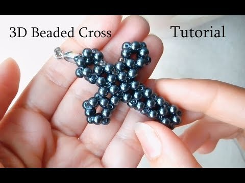 3D Beaded Cross With 4mm Beads