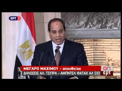 Αμπντέλ Φατάχ Αλ Σίσι: Συνεργασία για να επαναφέρουμε την ασφάλεια και την σταθερότητα στην περιοχή