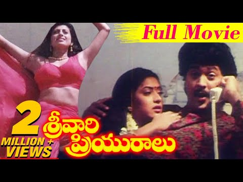 ashwini 1991 telugu movie