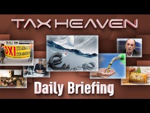 Το briefing της ημέρας – Ασφ.Ανεμερότητα – Ανασφάλιστη εργασία – Φ.Π.Α. στα νησιά κ.α. (19.12.2016)