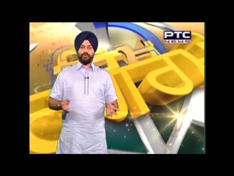 Sikh Sargarmiyan – 341 | Sikh Religious News | Sep 11 , 2016
