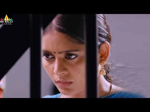 Lajja Movie Trailer | Latest Telugu Trailers | Madhumitha, Shiva, Narasimha Nandi