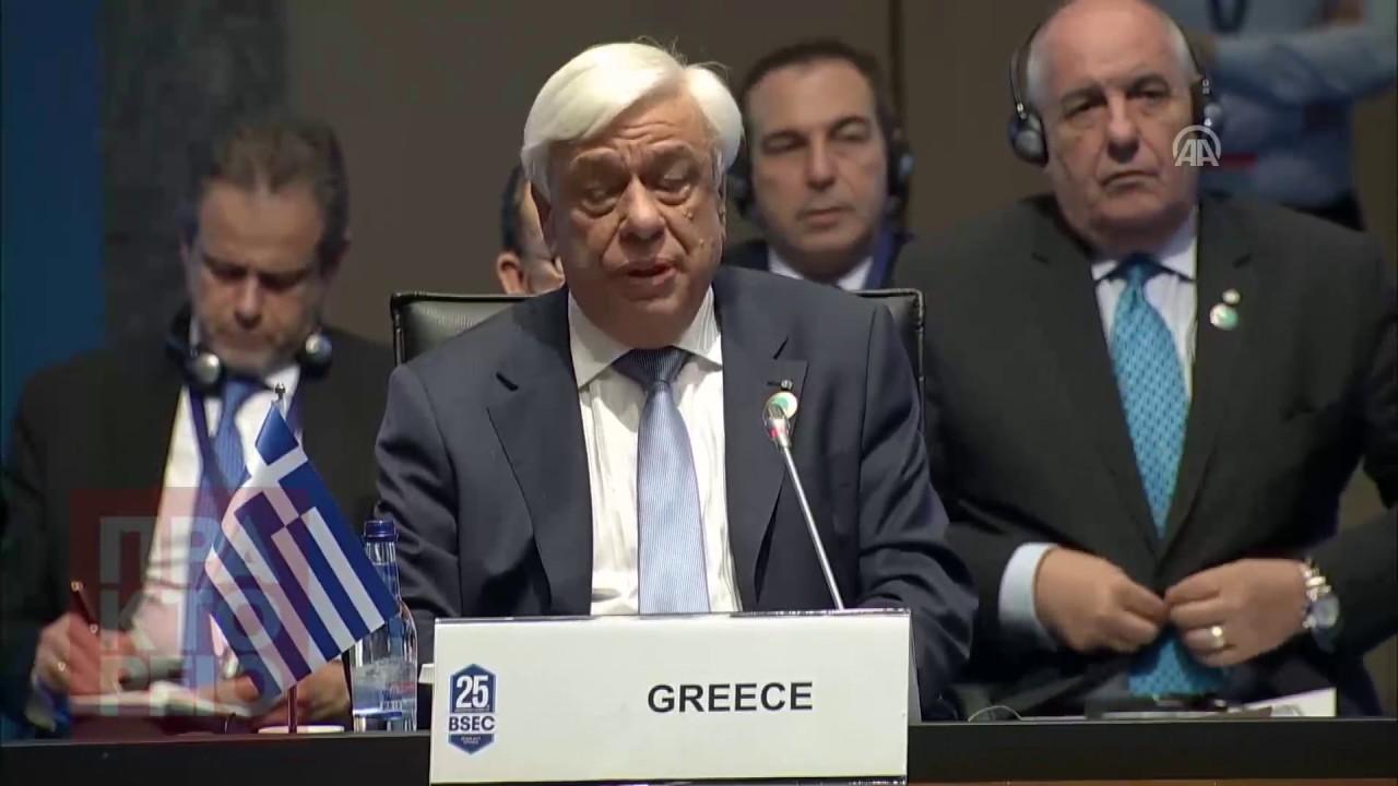 O ΠτΔ Προκόπης Παυλόπουλος στη Σύνοδο Κορυφής του ΟΣΕΠ