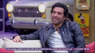 """ده كلام - حسن الرداد يكشف بعض الأسرار عن فرحه و """" إيمي سمير """" ولسالي: حاسس إن في مقلب"""