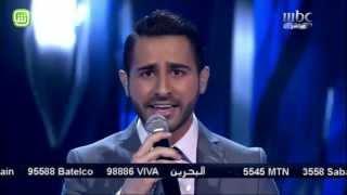 Arab Idol -الأداء - زياد خوري - ولا مرة