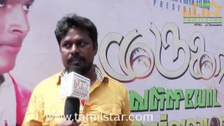 Director Ayyanar at Muruga Valliyoda Oorvalama Movie Launch