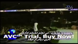دانلود موزیک ویدیو قناری سامان