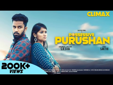 Possesive Purushan Episode - 5 | Climax | Love Web Series | Funny Factory