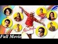 Seema Tapakai Telugu Full Length Movie With Subtitles    Allari Naresh, Poorna