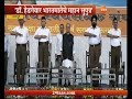Nagpur Pranab Mukherjee Takes Stages With Mohan Bhagvat In RSS Prayer
