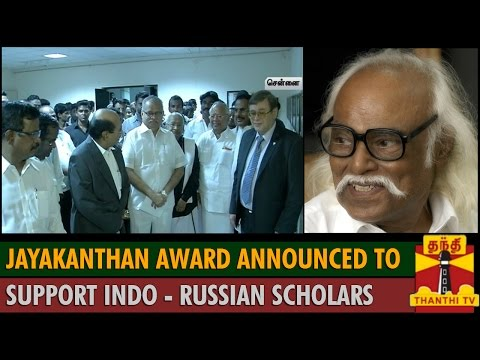 Jayakanthan Award announced to support Indo-Russian scholars