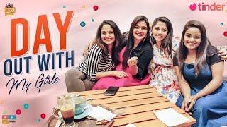Day Out With My Girls || Ft. Ok Lahari, Jabardasth Pavitra || Rowdy Rohini ||