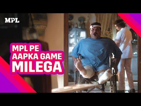 MPL | Mobile Premier League-#AapkaGameMilega