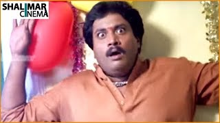 Sunil Ultimate Comedy Scenes Back to Back || Part 01 ||Telugu Latest Comedy Scenes || Shalimarcinema