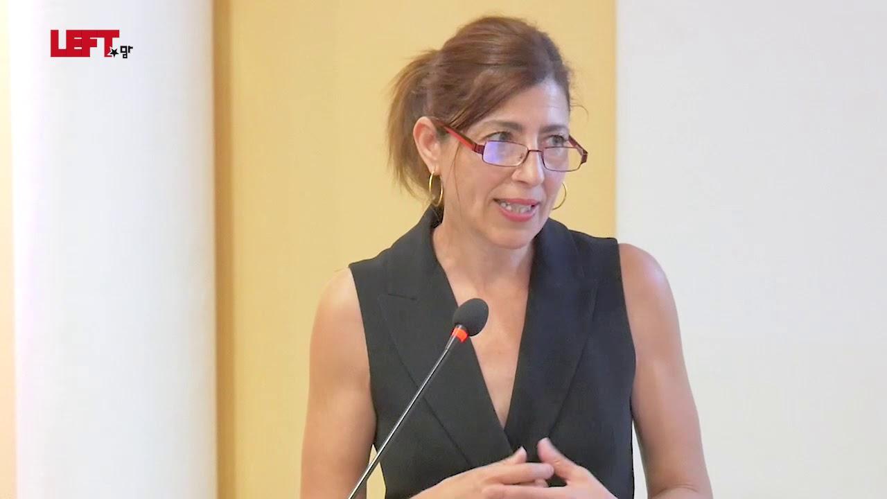 Μέτωπο φεμινιστικής δράσης -Cristina Simo