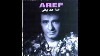 Aref - Bist Salegi |عارف - بیست سالگی