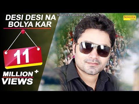 Video Desi Desi Na Bolya Kar Official Song - Raju Punjabi, Vicky Kajla, MD & KD | Latest Hit Haryanvi Song download in MP3, 3GP, MP4, WEBM, AVI, FLV January 2017