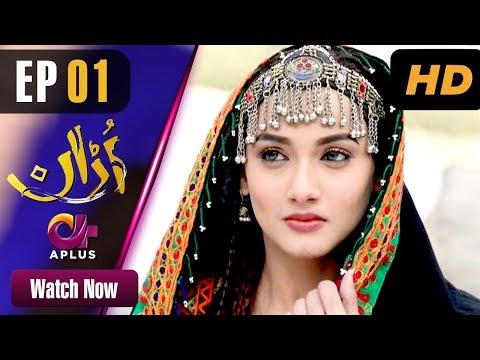 Pakistani Drama | Rani Nokrani - Episode 1 | Express TV Dramas | Kinza Hashmi, Imran Ashraf - Thời lượng: 37 phút.