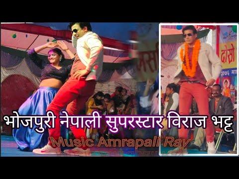 #Biraj #Bhatta ne nepal omsatiya stage tod programme  amar pali re maan kare kach de khali rci chy