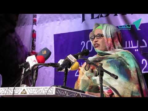 بالفيديو.. مشاركة نسوية في ثاني نسخ مهرجان آردين