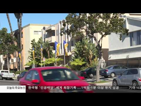 LA '세입자 보호강화' 조례안 발효  12.15.16 KBS America News