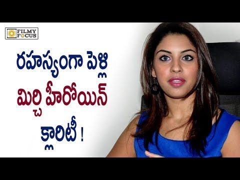 Prabhas Heroine Richa Gangopadhyay Angry about Her Secret Married