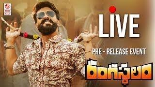 Video Rangasthalam Pre Release Event LIVE | Ram Charan | Samantha | Aadhi | Sukumar | DSP MP3, 3GP, MP4, WEBM, AVI, FLV Maret 2018