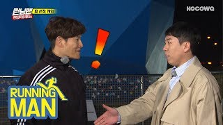 When JongKook Said We Could be Friends, SeChan Went Over the Line [Running Man Ep 390]