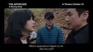 Nonton The Advocate  A Missing Body                    30 Second Teaser Trailer W English Subtitles  Hd  Film Subtitle Indonesia Streaming Movie Download