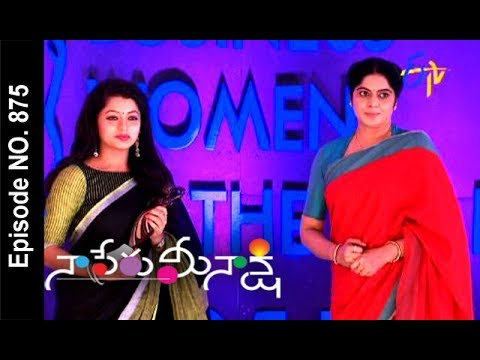 Naa Peru Meenakshi | 10th November 2017 | Full Episode No 875
