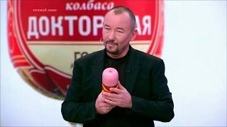 1 канал: Зинаида Медведева приняла участие в обсуждении проекта новой маркировки