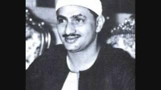 تلاوات نادرة ـ محمد صديق المنشاوي 1379 هـ
