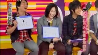 Video 20081107 東風娛樂通 後青春期的詩 五月天 MP3, 3GP, MP4, WEBM, AVI, FLV Agustus 2018