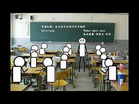 漢語六級考試,外國人哭了…中國人也哭了…